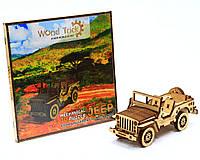 Деревянный конструктор Wood Trick Джип. Техника сборки - 3d пазл, фото 1