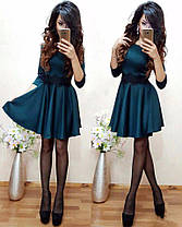 Сукня міні з пишною спідницею і мереживним поясом, фото 3