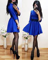 Сукня міні з пишною спідницею і мереживним поясом, фото 2