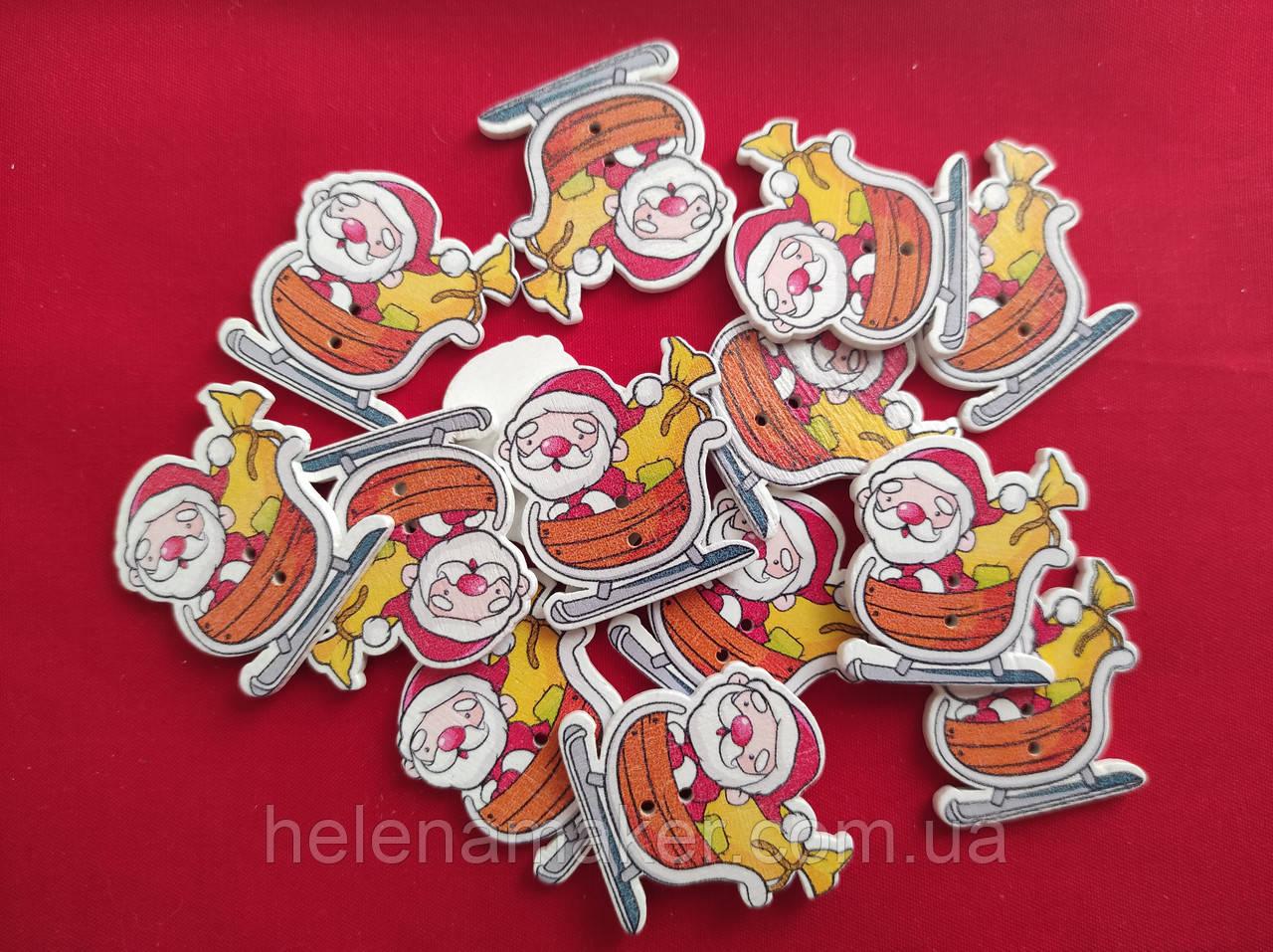 Деревянная декоративная пуговица Дед Мороз на санях 30*30 мм