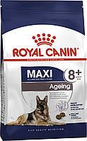 Royal Canin Maxi Ageing 8+ 15 кг сухой корм (Роял Канин) для зрелых собак крупных размеров