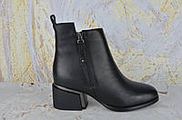 Кожаные ботинки женские на маленьком каблуке My Classic