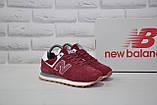 Кросівки демісезонні замшеві бордові в стилі New Balance 574 унісекс, фото 3