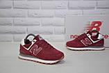 Кросівки демісезонні замшеві бордові в стилі New Balance 574 унісекс, фото 2