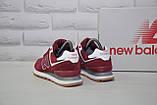 Кросівки демісезонні замшеві бордові в стилі New Balance 574 унісекс, фото 5