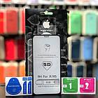 Защитное стекло Huawei Mate 20 5D черное, фото 4