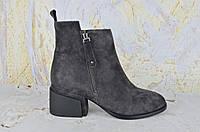 Замшевые ботинки женские на маленьком каблуке My Classic