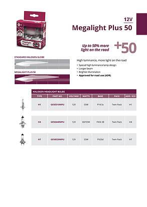 Автолампа галоген GE H7 55W 12V (2 шт./картонбокс) Megalight Plus 50, фото 2