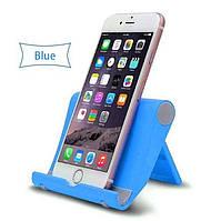 Подставка держатель для планшета и телефона с регулируемым углом наклона Голубой