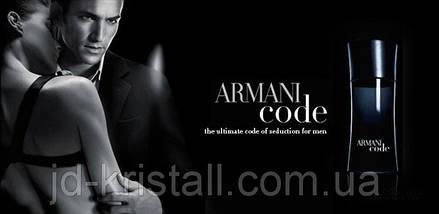Giorgio Armani Code туалетная вода 75 ml. (Армани Блэк Код), фото 3