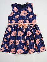 """Нарядное платье на девочку от ТМ """"Lilax"""""""