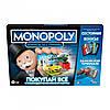 Настольная игра Hasbro Монополия Бонусы без границ (E8978 ) украинский язык