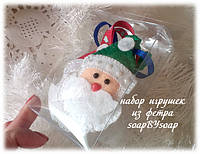 """Набор игрушек из фетра """"Дед мороз"""" в коробке , фото 1"""