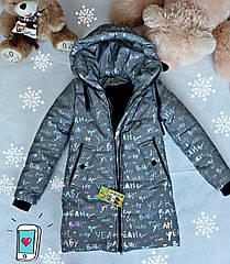 Стильное, модное пальто на девочку 32,34,36,38,40 размер