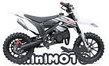 Кольца d - 40 2T 50 минимото, pocketbike, детский квадроцикл и мотоцикл, mini ATV, фото 3