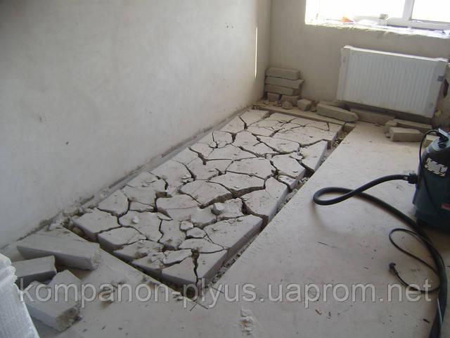 Сломать стену, перегородку, пол Стять плитку штукатурку стяжку