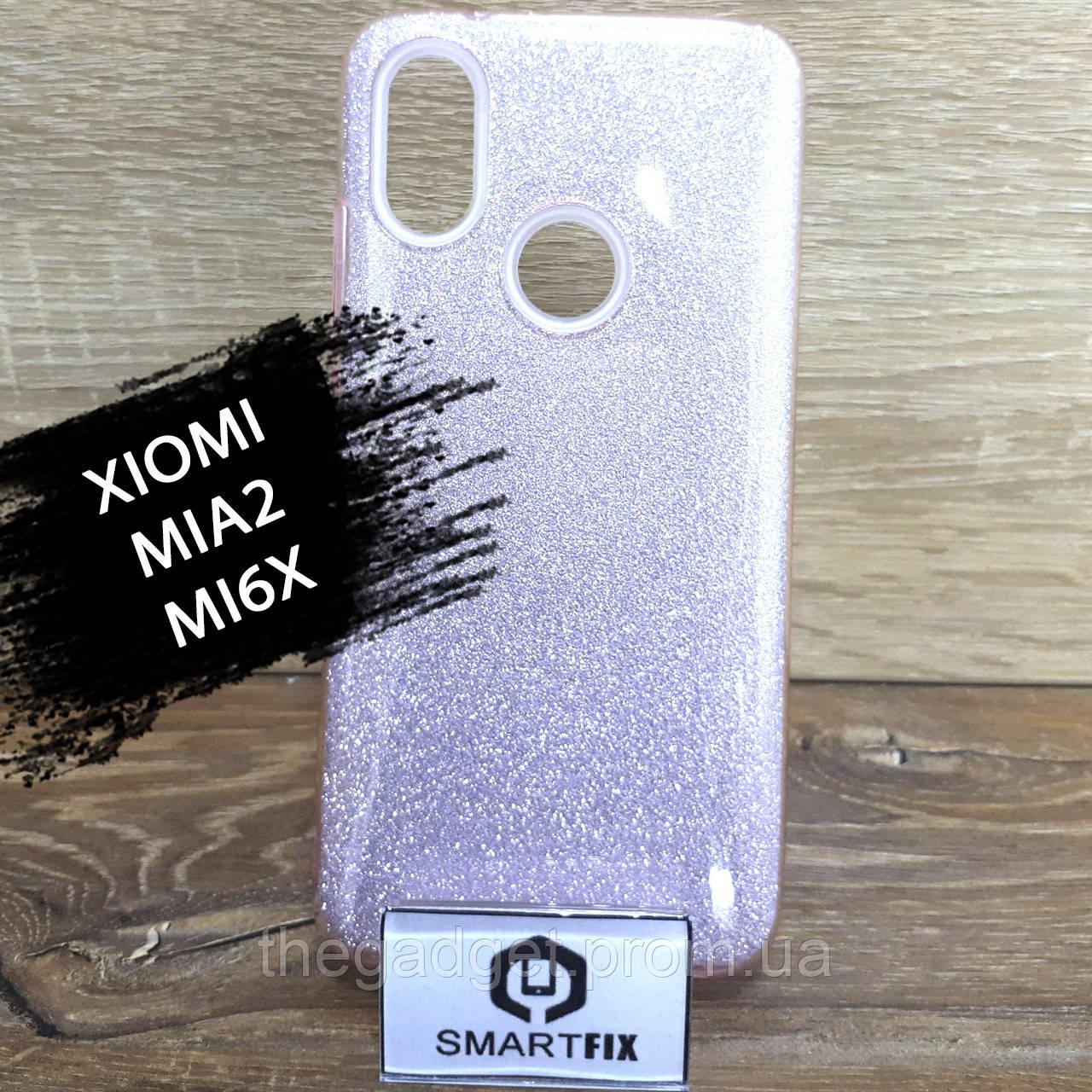 Блестящий чехол для Xiaomi Mi A2/Mi6x