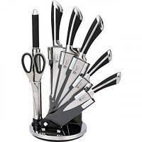Набор кухонных ножей Royalty Line Switzerland RL-KSS700