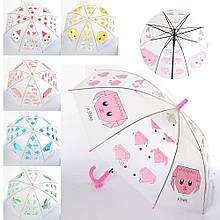 Зонтик детский  трость с принтом