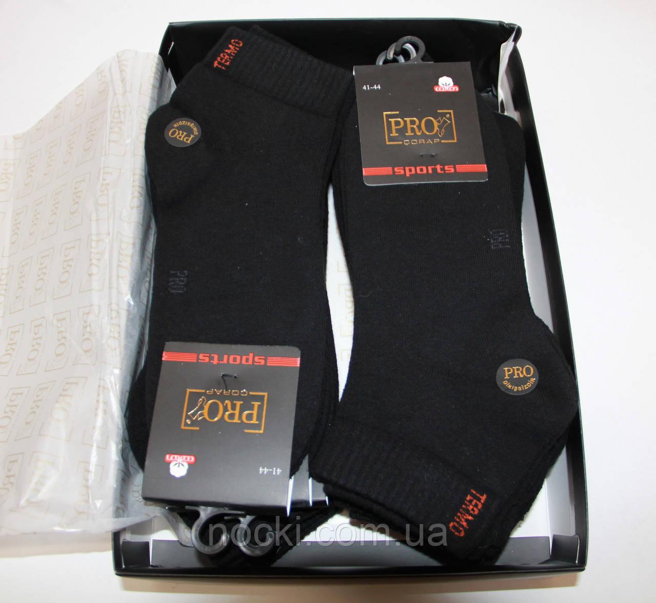 Мужские носки махровые короткие PRO  черный 14004