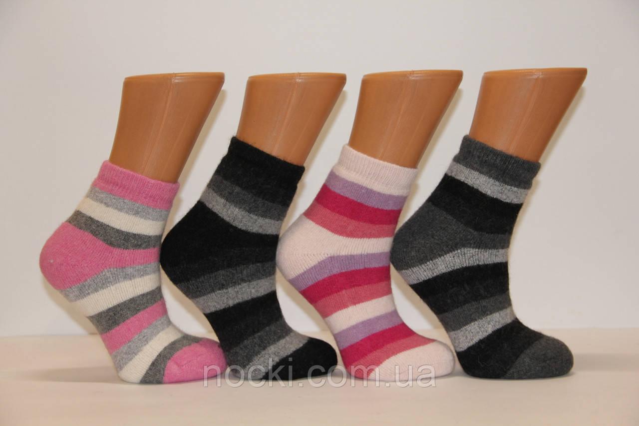 Женские носки шерстяные с махрой средние Кардешлер    полосатые