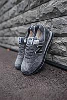 Кроссовки для парней на зиму New Balance 574. Зимняя мужская обувь Нью Баланс 574.