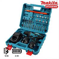 Акумуляторний шуруповерт MAKITA DF330DWE (12V 2A/h Li-Ion) з набором! Шуруповерт МАКІТА 12в набір гнучкий вал