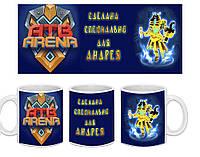 Чашка герои АТБ Арена с вашим текстом (можно фото ребенка), фото 1