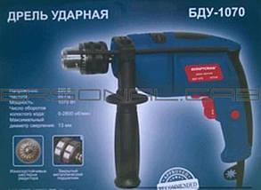 Дрель ударная   Беларусмаш   (1070 Вт, 2800 об/мин)   SVET