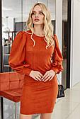 Терракотовое женское замшевое платье