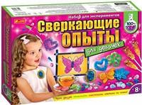 Набор для экспериментов «Сверкающие опыты для девочек» 12114062Р