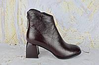 Кожаные ботинки женские BROCOLY
