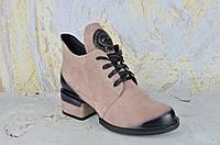 Розовые ботинки женские на маленьком каблуке Lady Marcia