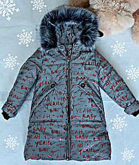 Стильное, модное пальто на девочку 38 р