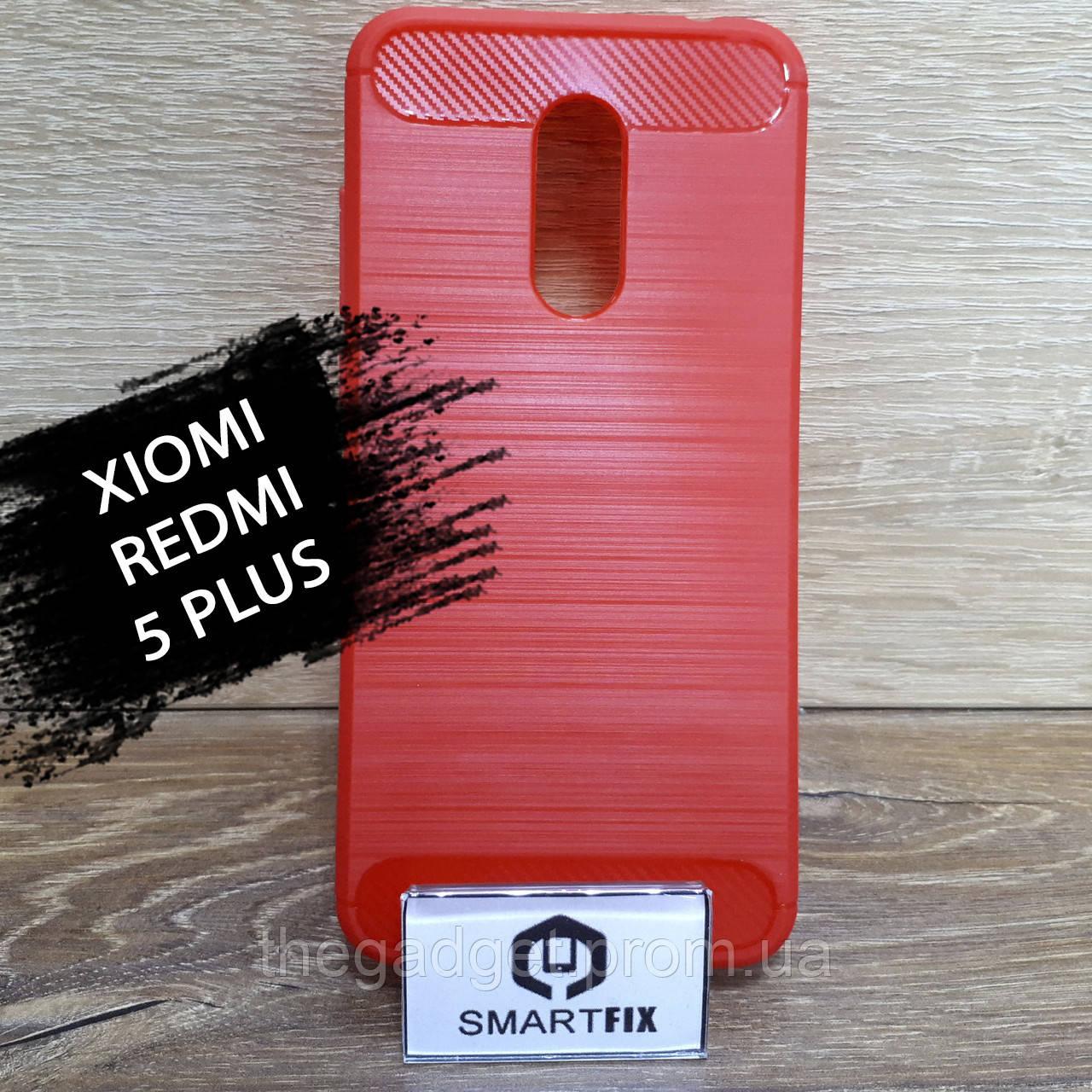 Противоударный чехол для Xiaomi Redmi 5 Plus Ultimate