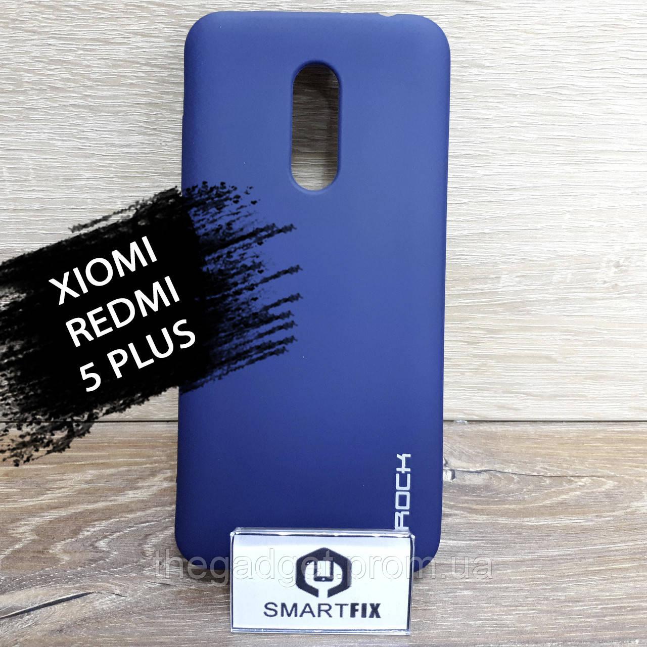Противоударный чехол для Xiaomi Redmi 5 Plus Rock