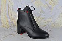 Кожаные ботинки женские на шнуровке My Classic