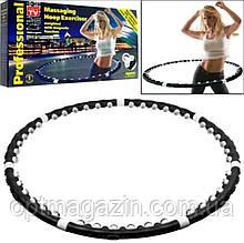 Масажний обруч Massaging Hoop Exerciser