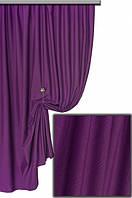 Ткань хлопковая с тефлоновым покрытием, цвет фиолетовый