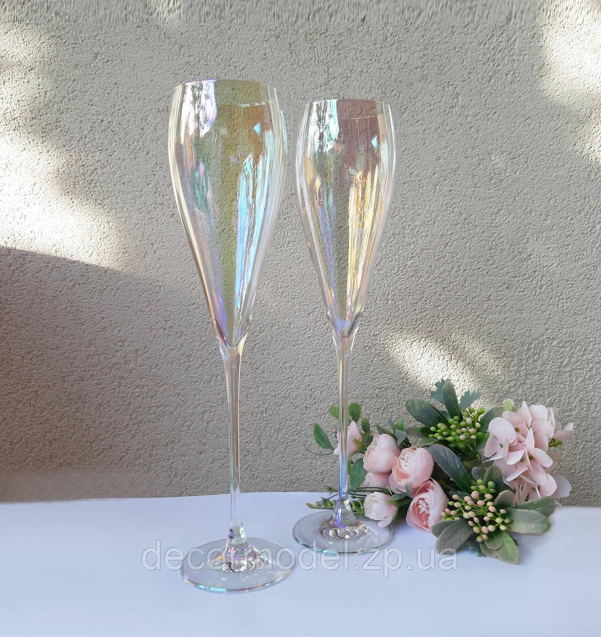 Перламутровые свадебные бокалы Rona Grace 280 мл