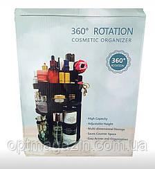 Органайзер для косметики 360° Rotation Cosmetic Organizer, фото 2