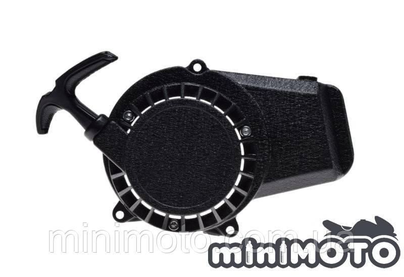 Крышка заводная, ручной стартер (тип #1) для мини мото, мини квадроцикла (шморгалка) Алюминий