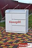 Комод пеленальний( пеленатор) 3+1 Лайт Еко Білий, фото 2