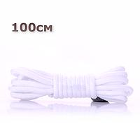 Шнурки для обуви круглые KIWI 100 см белые
