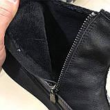 Мужские зимние ботинки Emporio Armani CK1294 черные, фото 4