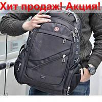 Лучший Стильный Недорогой Городской мужской повседневный Рюкзак Swissgear 8810 модный дешевый 2020