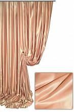 Плотная атласная ткань сапфир сатен, 300 см