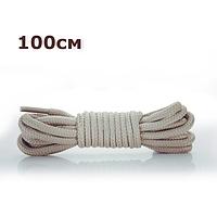 Шнурки для обуви круглые KIWI 100 см бежевые