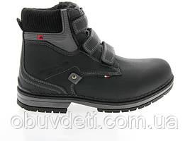 Якісні зимові черевики для хлопчика american club 33 - 21,7 cm