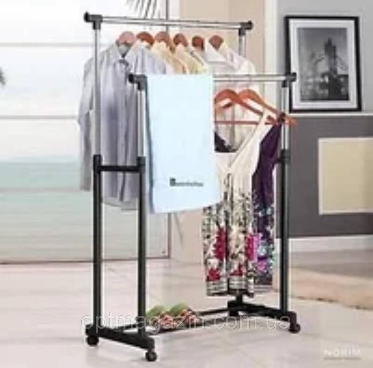 Телескопическая стойка-вешалка для одежды Double Pole Clothes Horse 340 LR